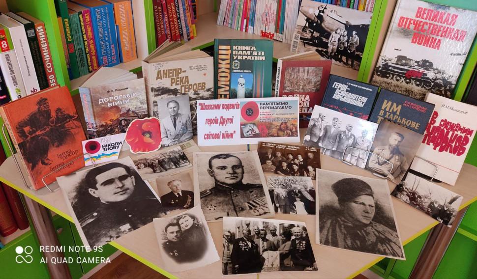 Альбом: Люботинська центральна публічна бібліотека: