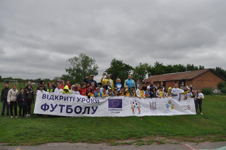 Альбом: Центр професійного розвитку педагогів Люботинської міської ради