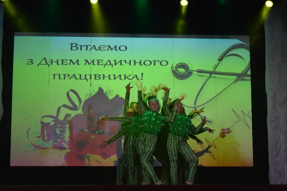 Альбом: ДО ДНЯ МЕДИЧНОГО ПРАЦІВНИКА!