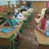 Альбом:  Конституція України - основний закон держави