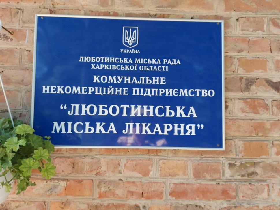 Альбом: Заступник голови Харківської районної ради Роман Шейка з робочою поїздкою
