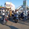 Альбом: П'ятий мотопробіг за єдність Української держави