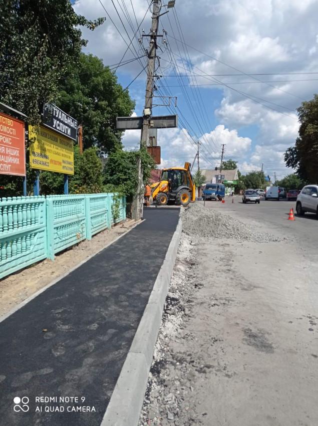 Альбом: На сьогоднішній день проводиться капітальний ремонт тротуару та майданчику