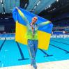 Альбом: Вітаємо  Харківську команду спортсменок-синхроністок і нашу КАТЮ РЕЗНІК!