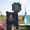 Альбом: Покладання квітів до могили загиблого учасника АТО Олександра Загудаєва з нагоди 30 років Незалежності України