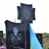 Альбом: До 78-річниці визволення міста Люботина від фашистських загарбників та Дня пам'яті захисників України, які загинули в боротьбі за незалежність, суверенітет і територіальну цілісність України