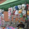 Альбом: Наше рідне місто Люботин