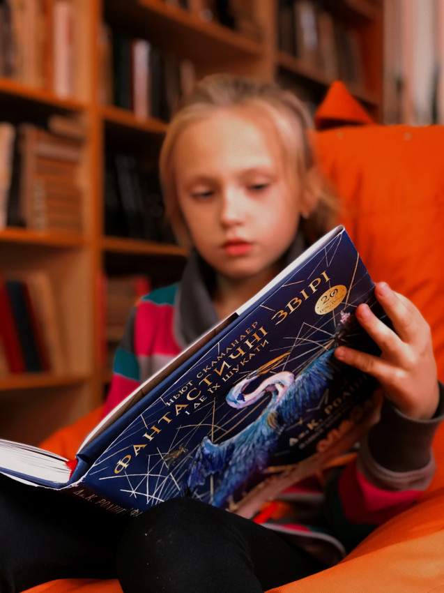 Альбом: Сучасні діти вчаться обирати