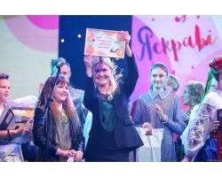 Обласний фінал конкурсу «Яскраві діти України»