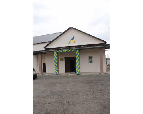 24 березня у м. Люботині урочисто відкрили оновлений Будинок культури