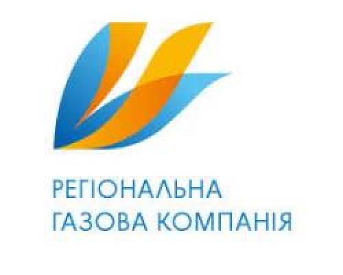 АТ «Харківгаз» повідомляє: