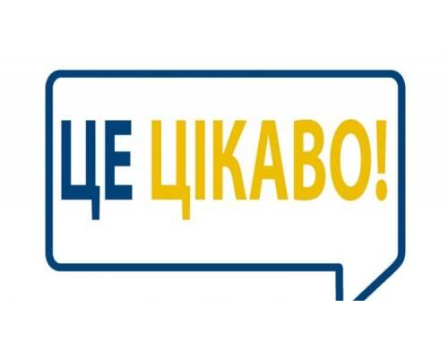 За підтримки Всеукраїнської громадської організації «Об'єднання дружин і матерів бійців учасників АТО»