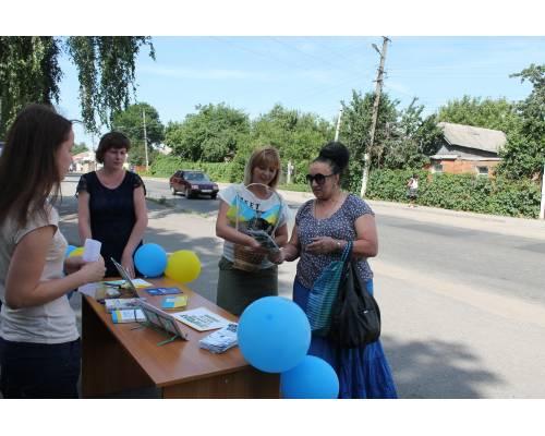 До Дня Конституції України