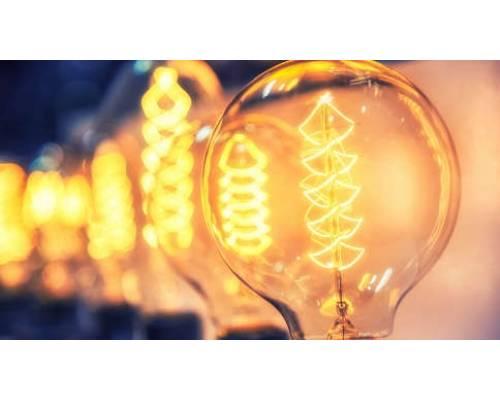 Оголошення про відключення електропостачання