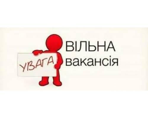 Виконавчий комітет Люботинської міської ради  оголошує конкурс на заміщення вакантної посади - посадової  особи  органу  місцевого самоврядування з 30.07.2019 року: