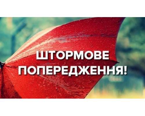 ДО УВАГИ МЕШКАНЦІВ МІСТА  ЛЮБОТИН!!!