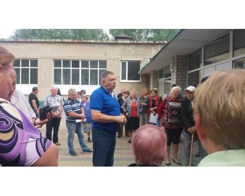 Зустріч міського голови Леоніда Лазуренка з громадою міста