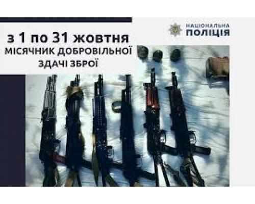 ШАНОВНІ МЕШКАНЦІ м. ЛЮБОТИНА!