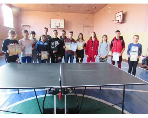 Спортивні змагання із тенісу настільного