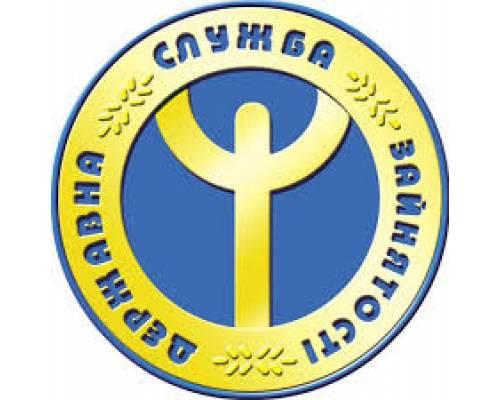 За сприяння служби зайнятості Харківщини 160 учасників АТО/ООС знайшли роботу