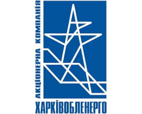 """Пам'ятка споживача АТ \""""Харківобленерго\"""""""