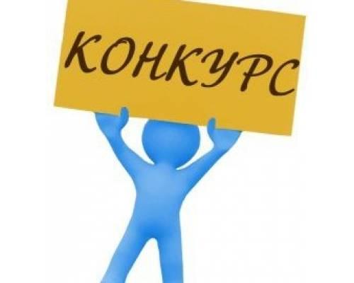 Інформація соціальної програми матеріальної допомоги українським студентам - EducationUA 2019-2020.