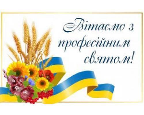 7 грудня - День місцевого самоврядування в Україні!