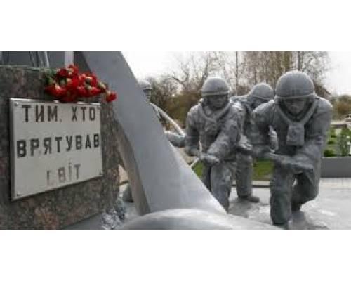 Шановні ліквідатори наслідків аварії на Чорнобильській АЕС!