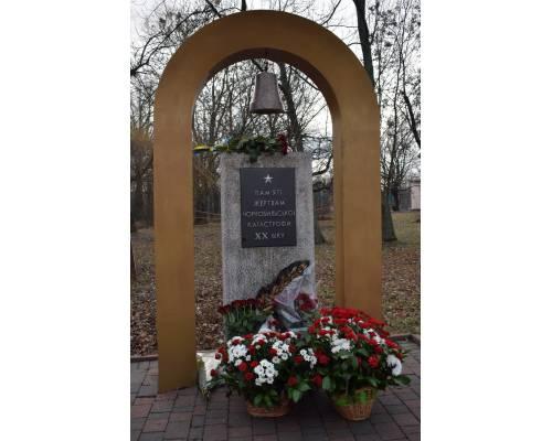 14 грудня Україна вшановує учасників ліквідації аварії на Чорнобильській АЕС.