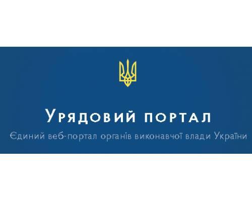 28 квітня набирав чинності новий закон про фінансовий моніторинг
