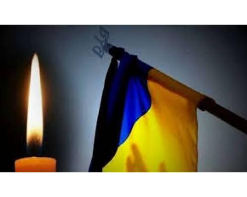 УКАЗ ПРЕЗИДЕНТА УКРАЇНИ №1/2020 Про оголошення в Україні дня жалоби