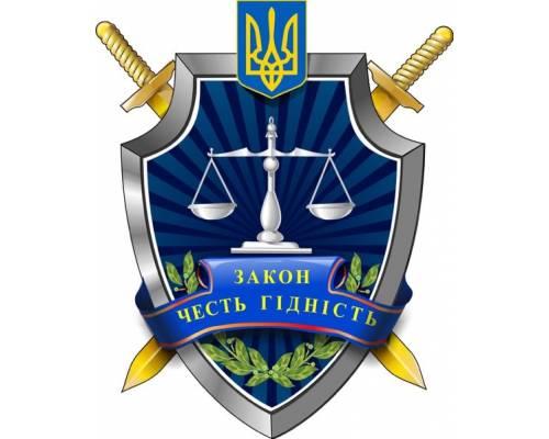 Харківська місцева прокуратура №6 інформує