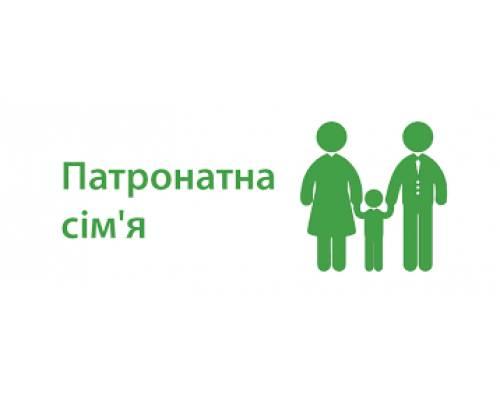 СЛУЖБА У СПРАВАХ ДІТЕЙ ІНФОРМУЄ