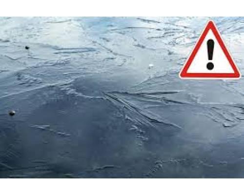 Тонкий лід – небезпека для життя.