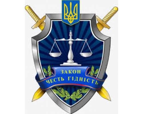 Харківська місцева прокуратура № 6 повідомляє