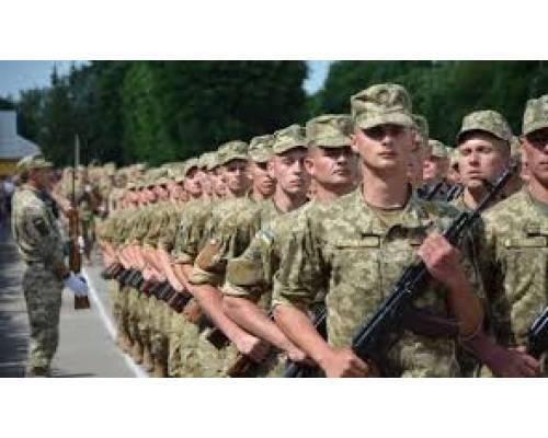 НАКАЗ військового комісара Харківського  об\