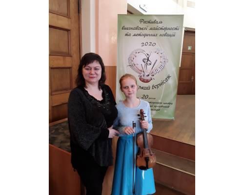 Концерт юних виконавців «Струнний вернісаж»