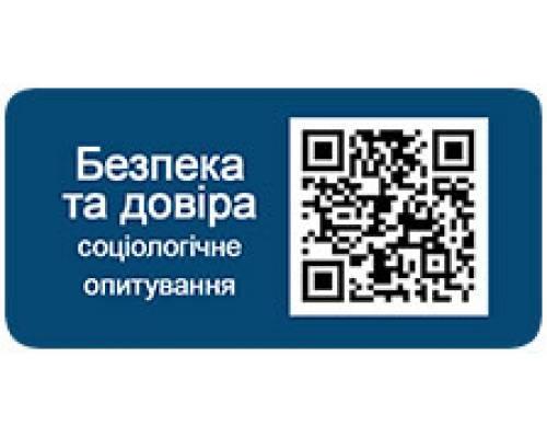Шановні мешканці м. Харкова та Харківської області!