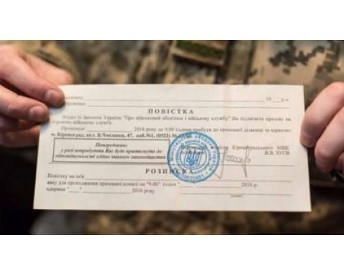 Харкiвський районний вiйськовий комiсарiат інформує: