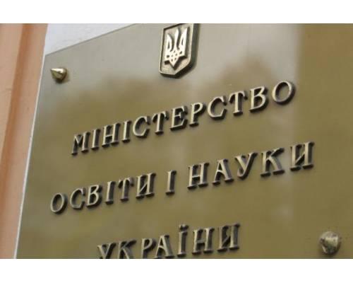 Обдарованим учням виплачуватимуть стипендії та премії Президента України