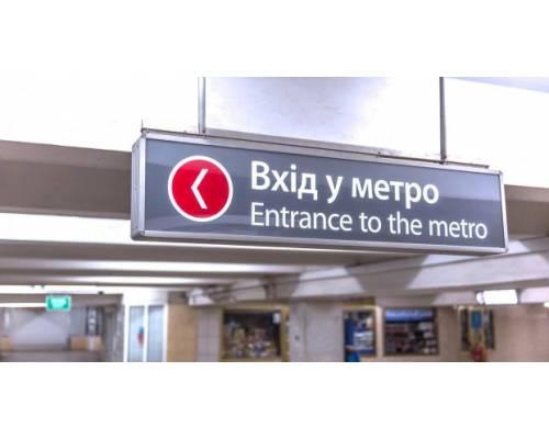 В Харькове общественный транспорт переходит на новый график
