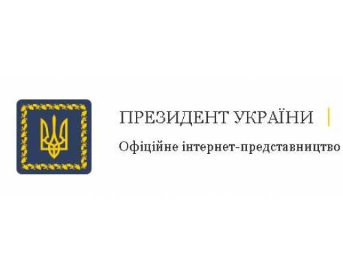 УКАЗ ПРЕЗИДЕНТА УКРАЇНИ №103/2020