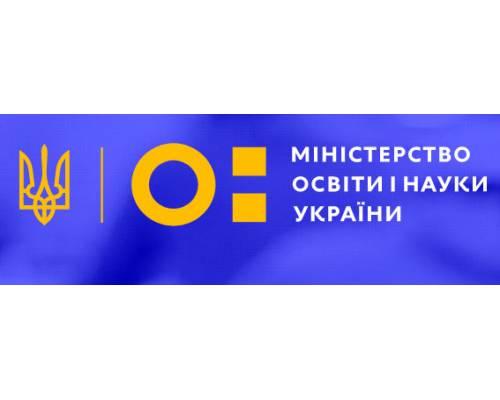 В понеділок, 6 квітня, о 10:00 для учнів 5-11 класів з усієї країни стартує проєкт «Всеукраїнська школа онлайн»