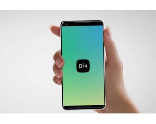 Користувачі мобільного застосунку «Дія» отримуватимуть push-повідомлення