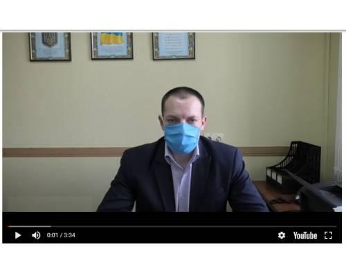 Звернення заступника міського голови, начальника штабу з ліквідації наслідків надзвичайної ситуації Вячеслава Рубана