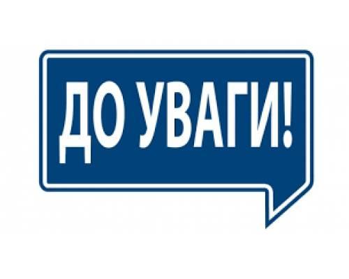 Карантин в Україні буде продовжено до 11 травня
