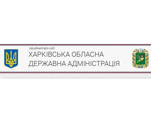 Стартувала «Всеукраїнська школа онлайн»