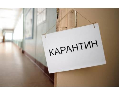 Уряд підтримає підприємців та вразливі верстви населення під час «карантину вихідного дня»