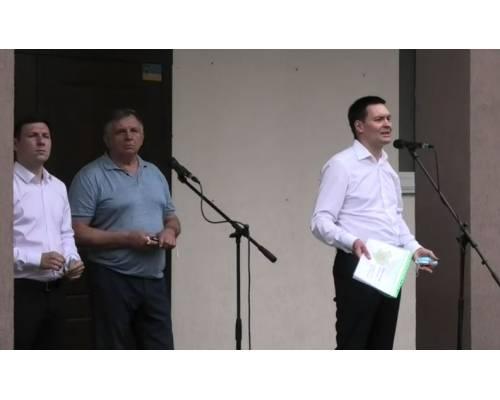 Зустріч депутатів Верховної ради з громадою міста Люботина