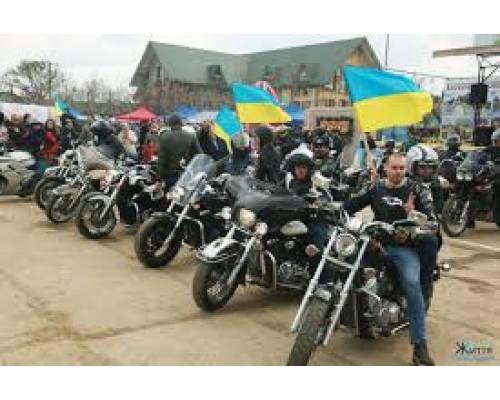 Третій мотопробіг за єдність Української держави